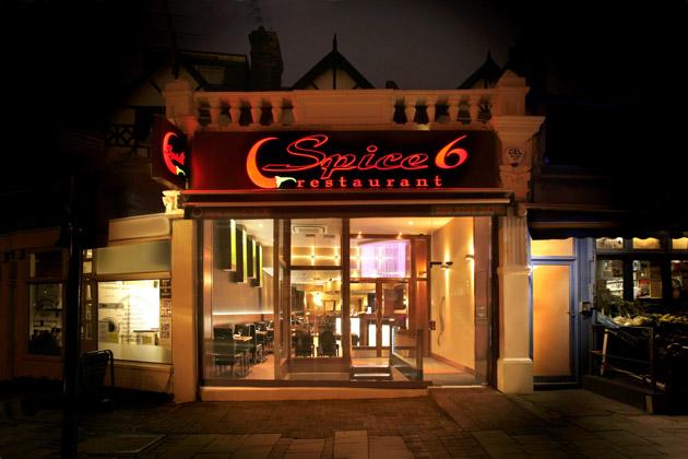 مطاعم لندن ص... Garden Burger